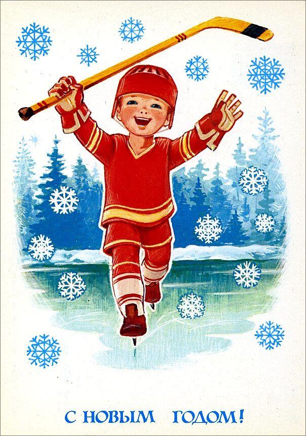 Освобождение брянщины, открытка новый год мальчик