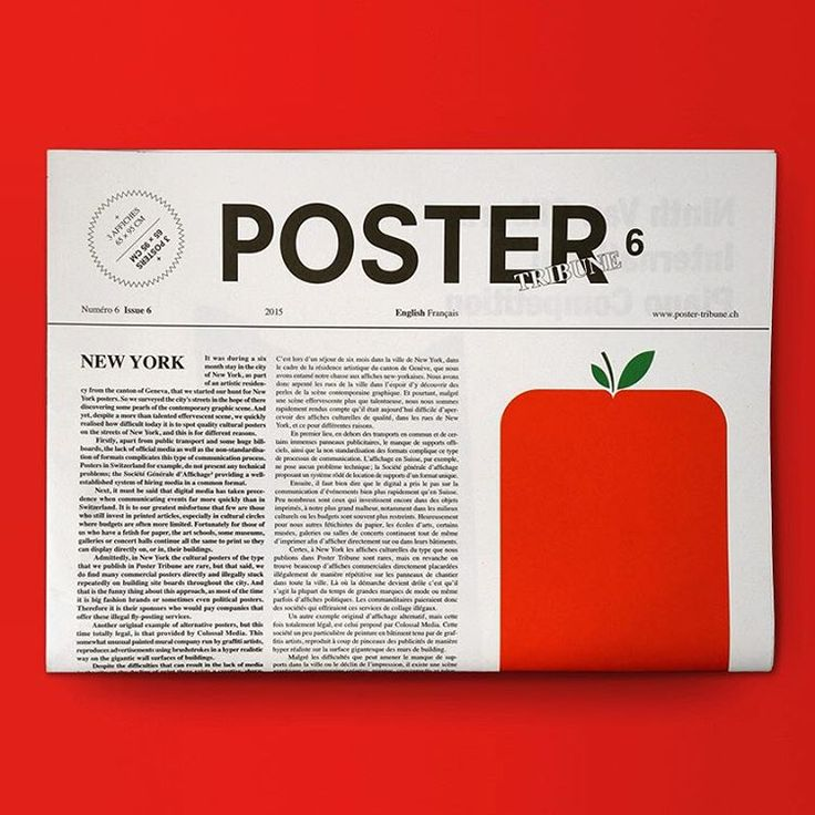 drawdownbooks: Poster Tribune, Issue 6  Features work by Push Pin Studios (Seymour Chwast