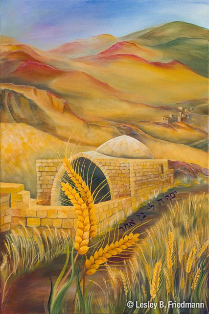 Joseph from the 12 Tribes of Israel landscape paintings by Lesley Friedmann depicts Joseph's tomb in the Land of Israel.