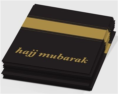 #Hajj #Mubarak #Stickers #HajjMubarak