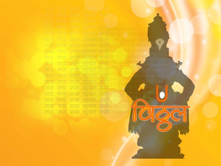 Marathi Wallpaper for Android http://www.davbindu.com