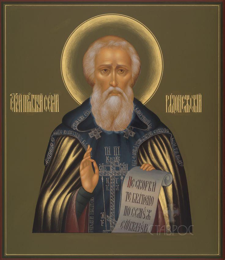 http://icon-stavros.ru/gallery/saints