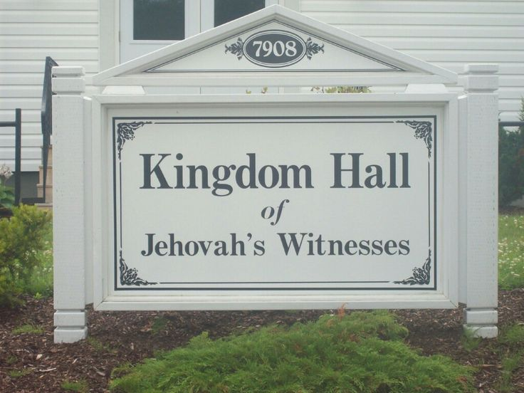 Jehovah's Witness church