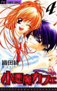KOAKUMA CAFE Manga english, Koakuma Cafe Ch.18(end) - Read naruto manga in Nine Manga