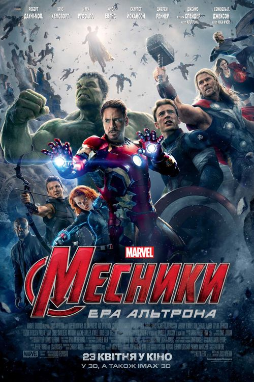 Avengers: Age of Ultron 【 FuII • Movie • Streaming