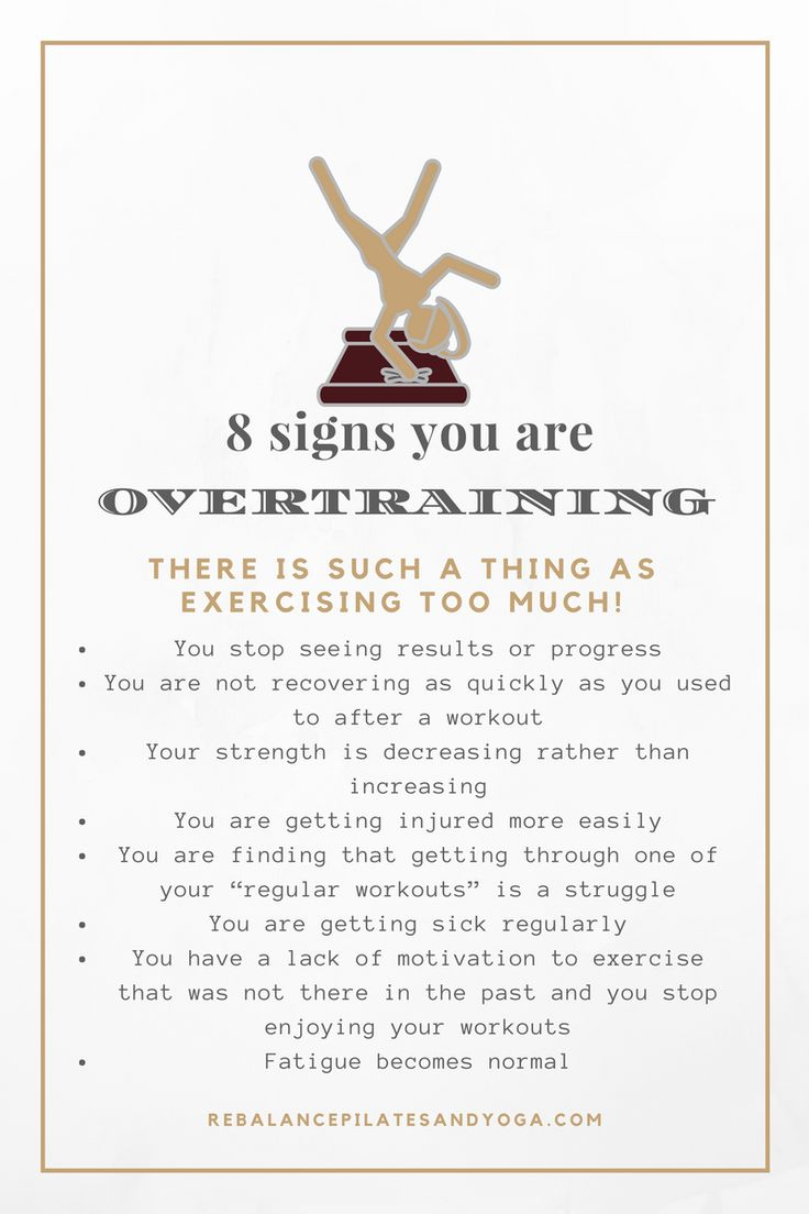 8 Signs You're overtraining or working out too much - Rebalance Pilates and Yoga Blog