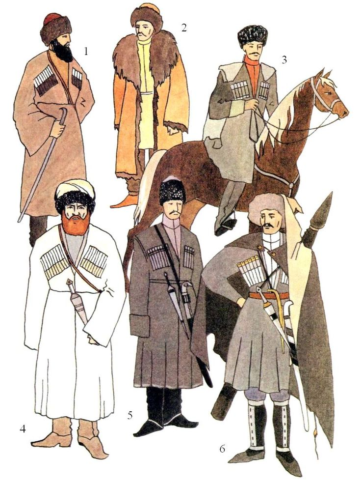 Caucasian mountaineers: 1: Chechen; 2: Chechen in winter dress; 3: Lak; 4: Avar; 5: Kabardin, early XIX c.; 6: Circassian, 1840s