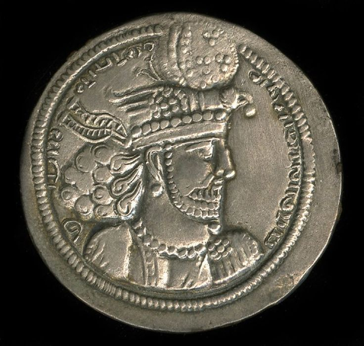 Silver drachm with bust of Hormzid II (obverse). Sasanian, 303-309 A.D. | The British Museum