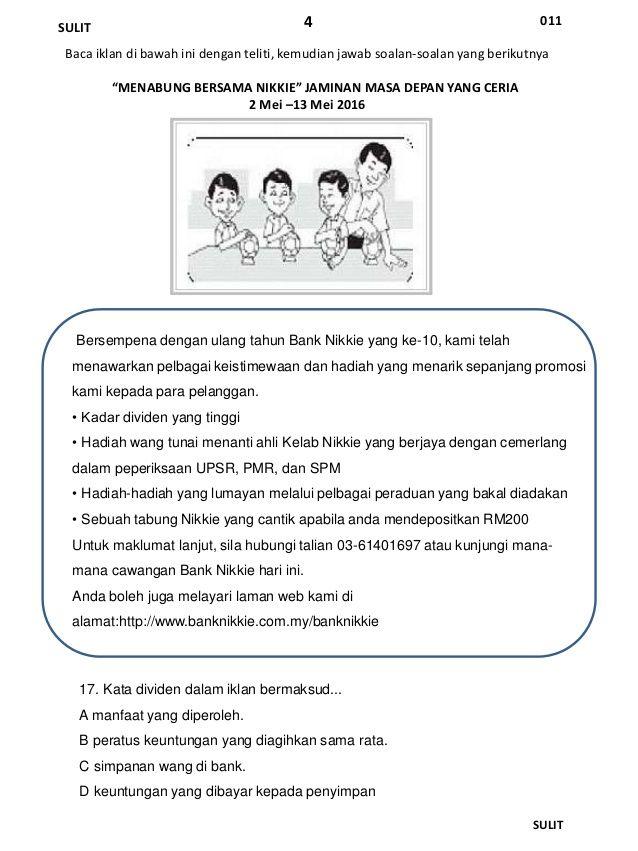 Ujian Bahasa Melayu Pemahaman Tahun 4 In 2020 Kids Education Malay Language Education