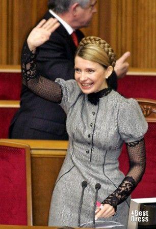 Что носит Юлия Тимошенко?