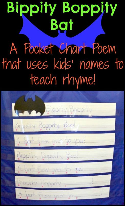 "A ""Batty"" Pocket Chart Poem: Teach Rhyme using Kids' Names and other helpful Pocket Chart Tips!"