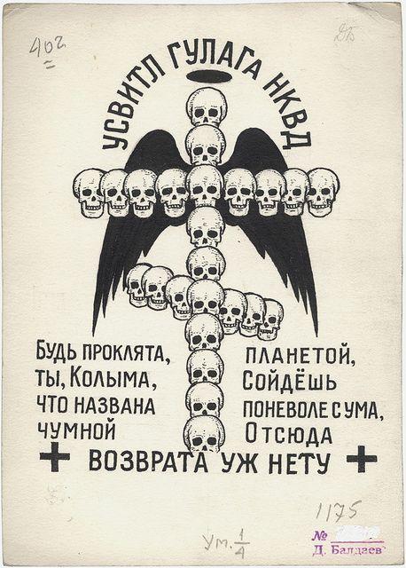 Russian Criminal Tattoo Drawing_6023 by Eye magazine, via Flickr