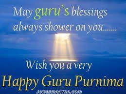 Image result for guru purnima images