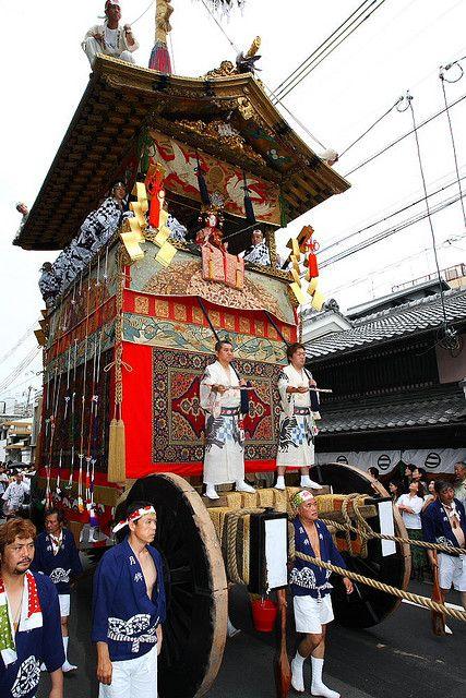Gionmaturi Festival- KYOTO JAPAN