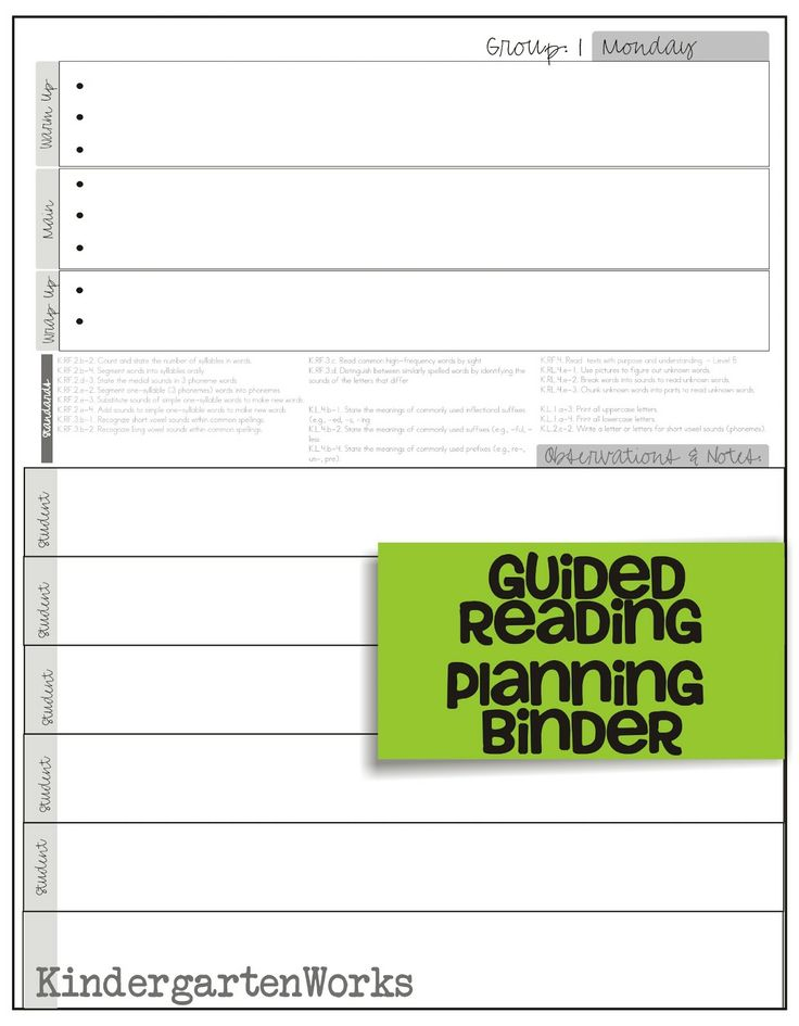 58 best Guided Reading images on Pinterest Reading, Teaching - sample guided reading lesson plan template