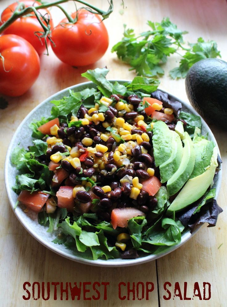 Southwest Chop Salad Recipe