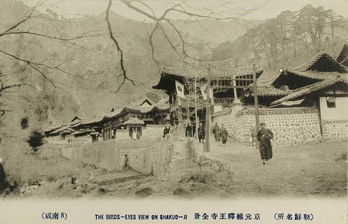 Sogwang Temple, circa 1920s  석왕사.  A Buddhist temple in Kosan County, Kangwado Province, Northern Korea.  It was heavily damaged in 1951 by bombing during the Korean War.