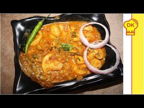 Dhaba Style Mushroom Masala