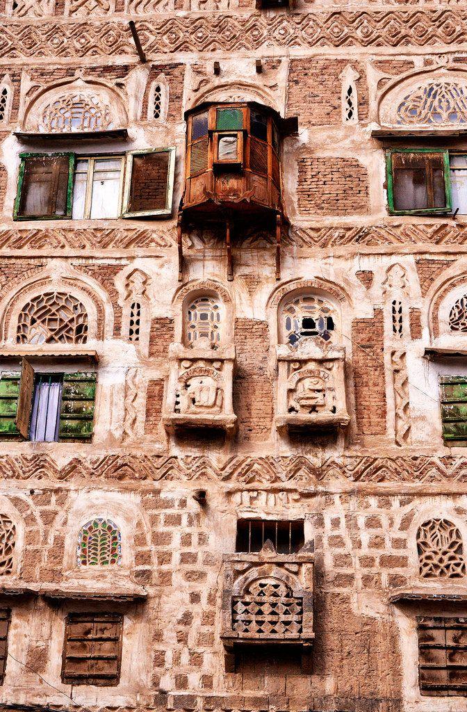 Traditional House, Sana'a, Yemen.