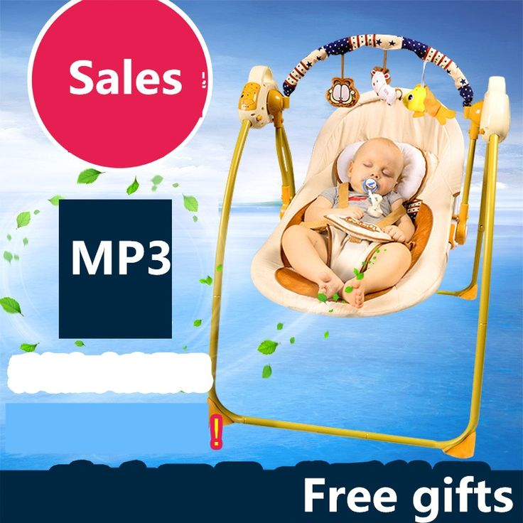 (135.00$)  Know more  - Golden frame electric baby rocking chair child swing automatic cradle bed placards baby MP3 hanging chair baby