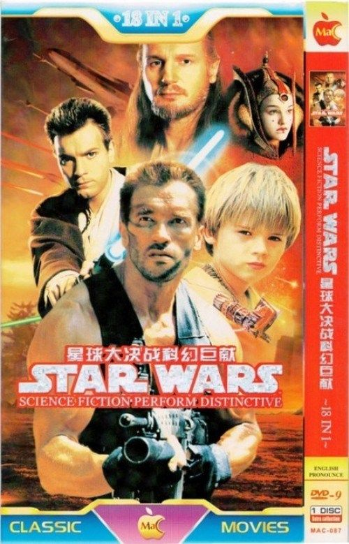 Since when did Stars Wars have Arnold Schwarzenegger? 23 Terrible Knockoffs • Page 2 of 5 • BoredBug