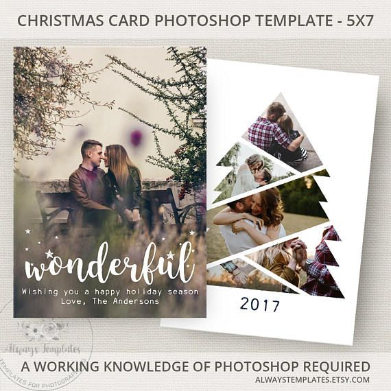 Photo Christmas Card Template Christmas Tree Card Template Etsy Photoshop Christmas Card Template Christmas Card Photoshop Christmas Photo Cards