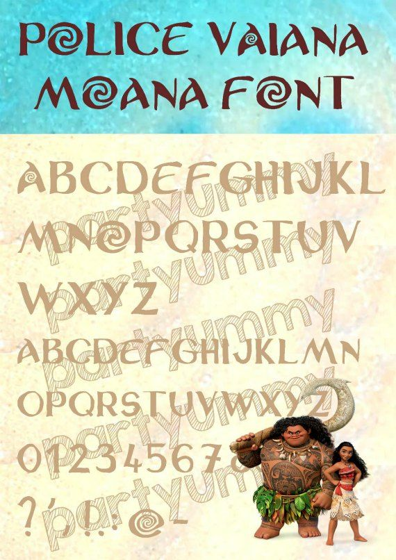 Police d'écriture du Disney Vaiana Font from Disney Movie Moana