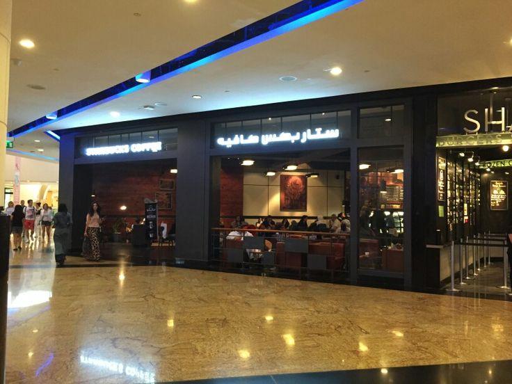 Starbucks -Dubai