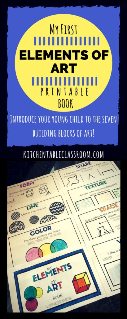 Free - Elements of Art Booklet