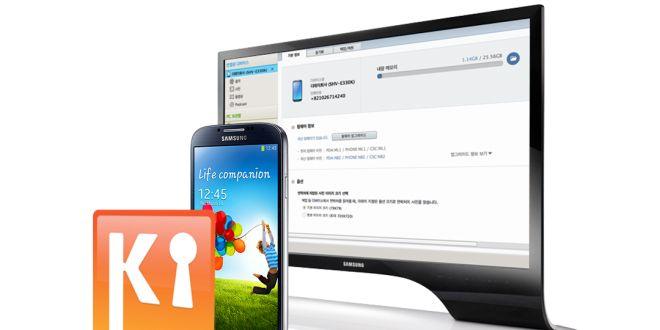 تحميل برنامج سامسونج كيز 2016 لإدارة الاندرويد من الكمبيوتر Samsung Kies 2016