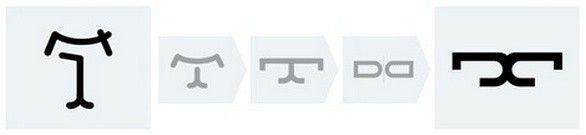 #marca #brand #branding #diseño #design #gráfico #graphic #inspiración #inspiration #creatividad #creativity #portfolio #logo #logotype #editorial #simple #minimal #identidad #identity #símbolo #symbol