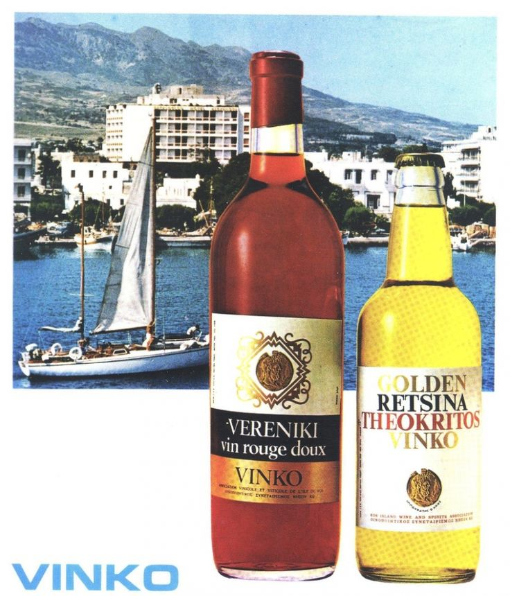 Local wine of #Kos.