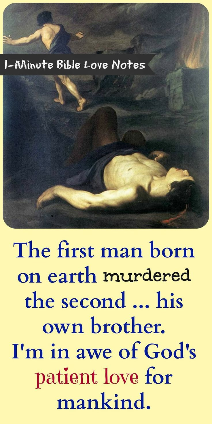 Second man on earth--first to be born on earth--first to ...