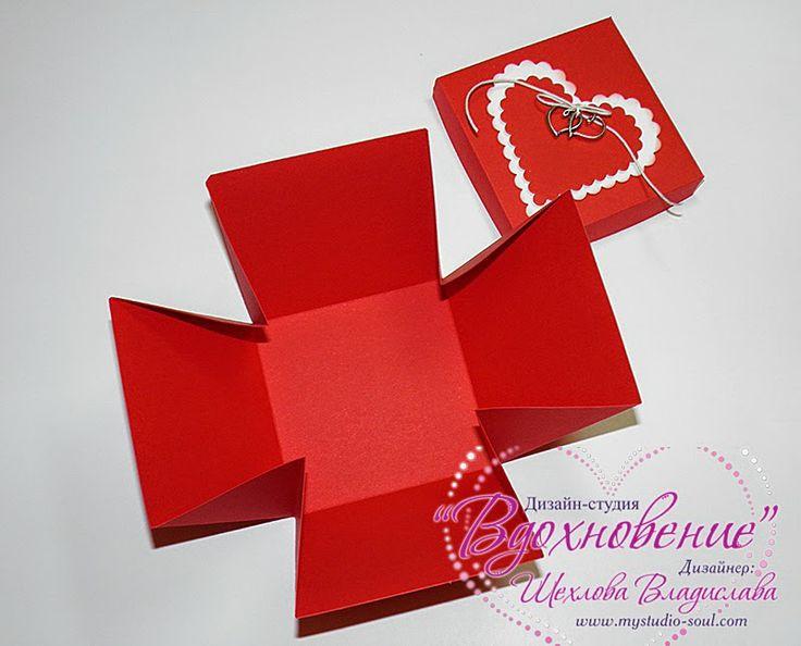 """Дизайн-студия: """"Вдохновение"""": Коробочка - упаковка для подарка"""