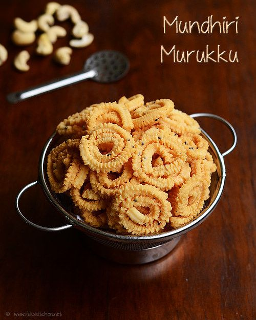 Easy murukku recipe with rice flour and cashew nuts as main ingredients!  For Janmashtami 2014! Step by step pictures.
