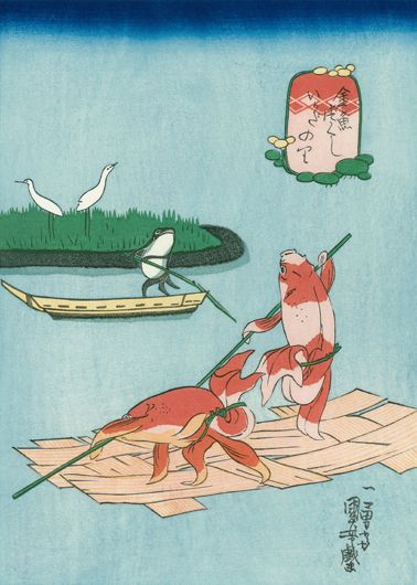復刻浮世絵 歌川国芳「いかだのり」(金魚づくし)(現代摺り)