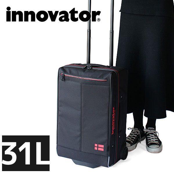 選べるプレゼント! イノベーター キャリーケース。スーツケース イノベーター innovator ソフトキャリーバッグ GI5321CD TSA南京錠 機内持ち込み可能サイズ 1泊~3泊 55cm 31L 2年保証 送料無料 ポイント10倍 トリオ 正規品