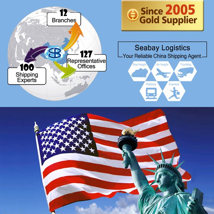 """""""Competitive Air Freight Rates from Shenzhen to Fairbanks, Alaska"""""""