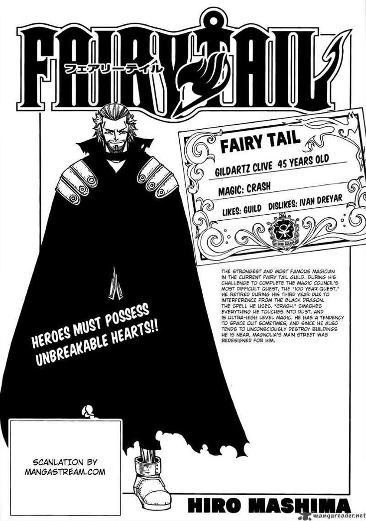 Fairy Tail 167 - Page 1