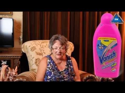 Как убрать желтые пятна от пота под мышками на белой одежде - YouTube