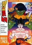 DragonBall Z: Movie 4 Pack - Collection One [5 Discs] [DVD]