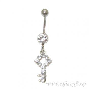 Piercing Κοιλιάς κλειδί λευκό με στρας  body piercing