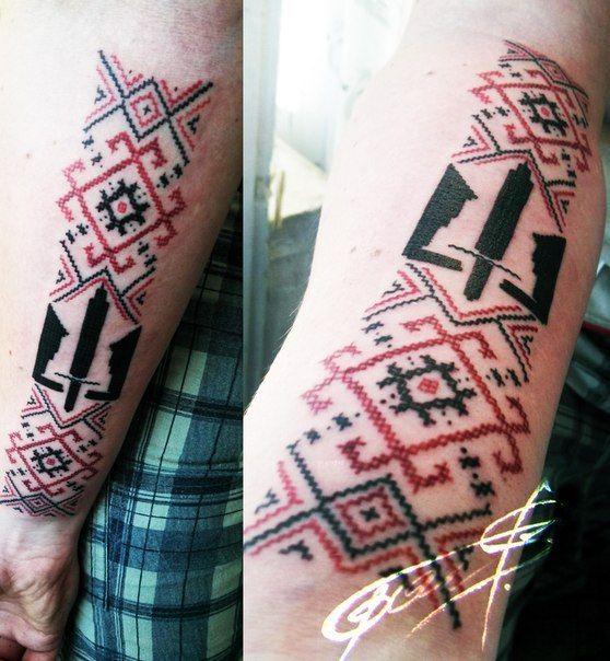 Ukraine. Tattoo. Tryzub.