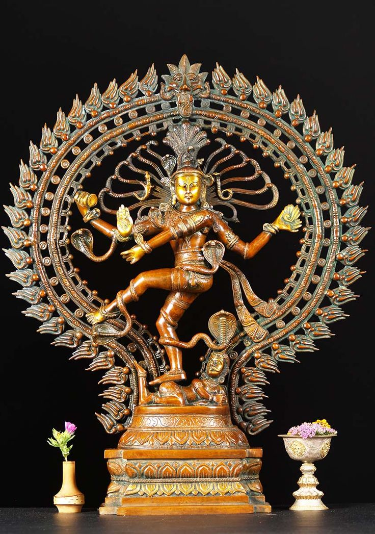 "View the Brass Nataraja Statue with Oval Arch 28"" at Hindu Gods & Buddha Statues"