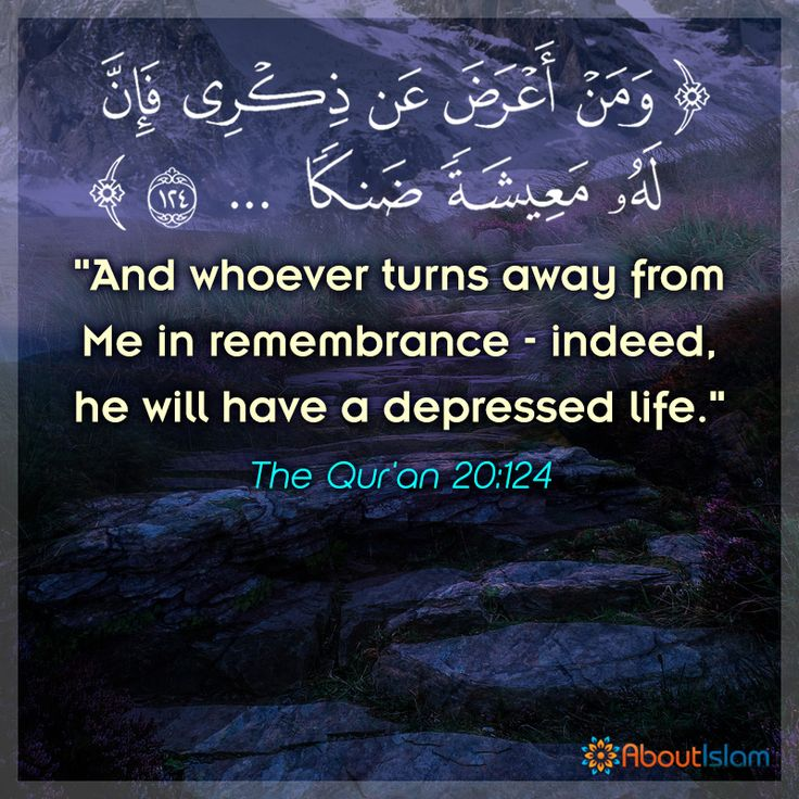 And whoever turns away from My remembrance - indeed, he will have a depressed life, and We will gather him on the Day of Resurrection blind.