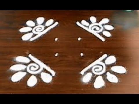latest rangoli designs with dots - simple and beautiful kolam designs - ...