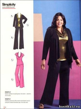Diana Moden. Спецвыпуск № 1 2012 Большие размеры - Форум Бусинки