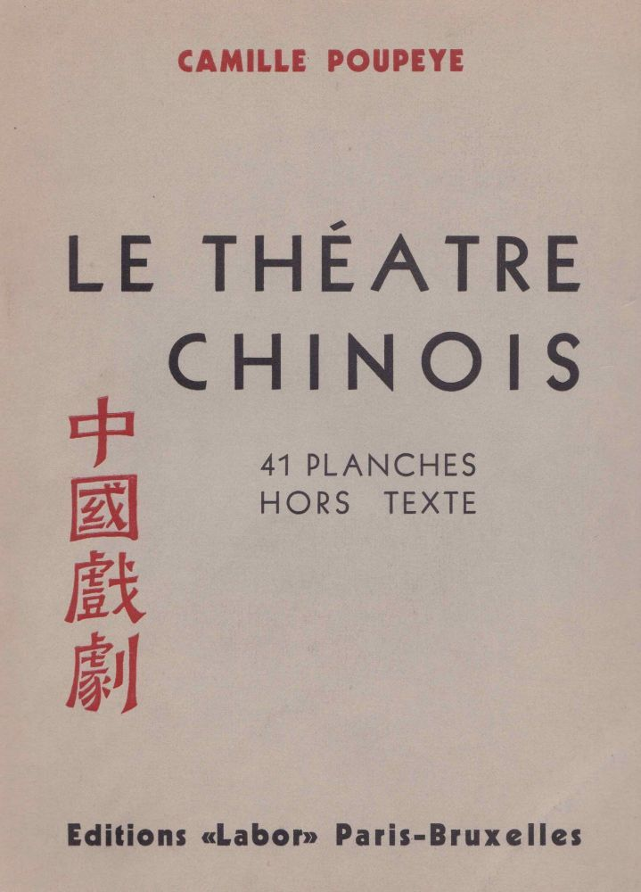 """Le Thèatre Chinois"" by Camille POUPEYE on Rare Illustrated Books  #China #Chinesetheatre #history #rarebook #TsaoTsao"