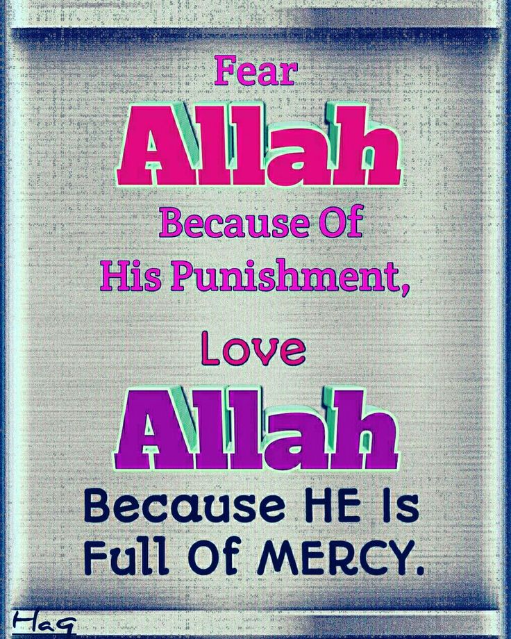 Fear allahbecause of his punishment allah quotes