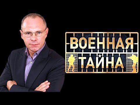 Территория заблуждений с Игорем Прокопенко (15.10.2016) - YouTube